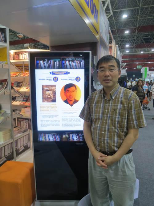 Cai Tianxin en la Feria del Libro en Monterrey