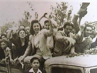 Magisterio y represión. Carlos Figueroa Ibarra.