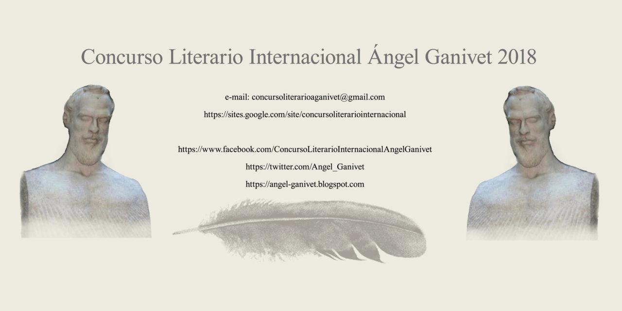 """XII Concurso Literario Internacional """"Ángel Ganivet"""""""
