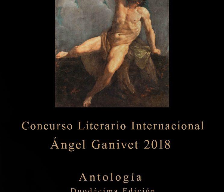 El Certamen Literario Internacional Ángel Ganivet presenta sus bases 2019 y da a conocer su antología de galardonados 2018